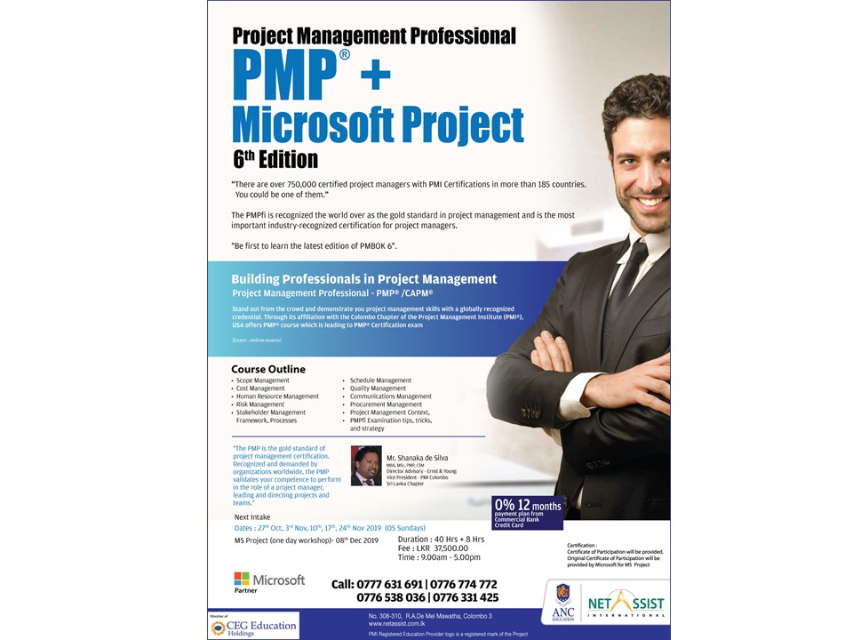 Project Management Professional with MS Project