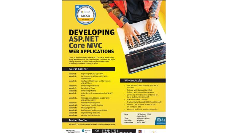 ASP.Net MVC training Microsoft MCSD certification