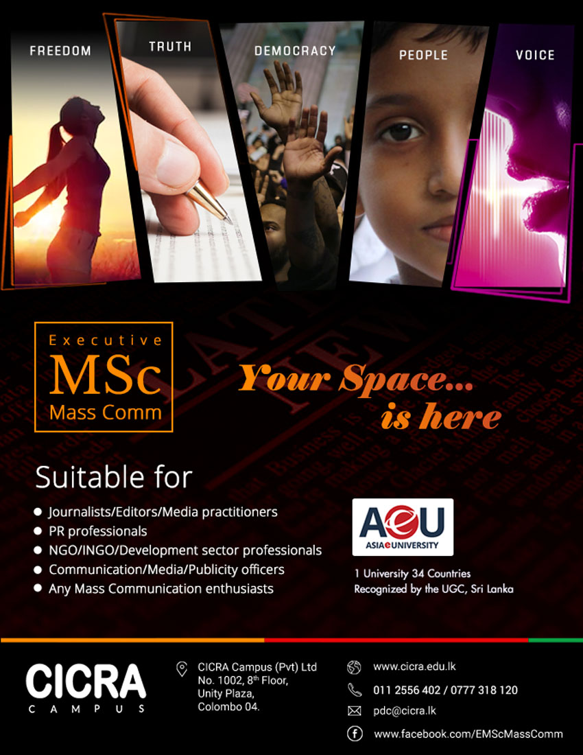 Executive MSc. in Mass Communication