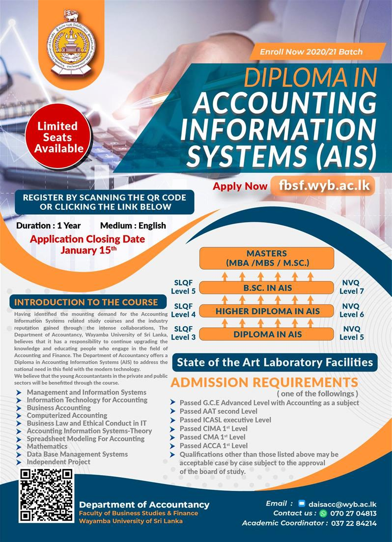 Diploma in Accounting Information Systems