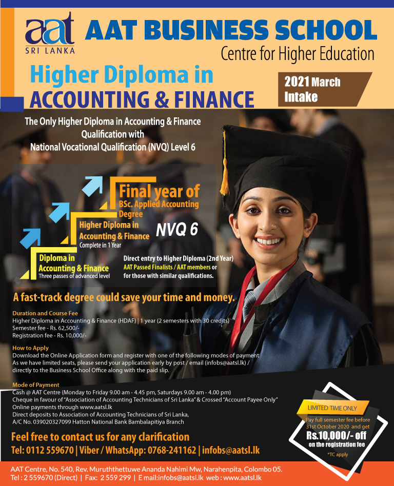 Higher Diploma in Accounting & Finance
