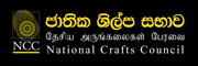 National Crafts Council - NCC Logo